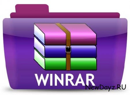 WinRAR 5.30 Beta 1 (x86/x64) Russian