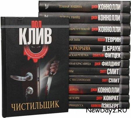 Страшно интересно в 15 томах