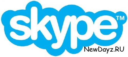 Skype 7.7.0.102 RePack AIO (Silent & Portable) by SPecialiST[Multi/Ru]